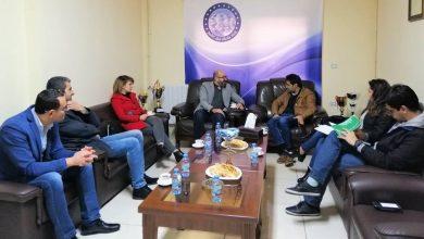 Photo of برنامج سياسات الطاقة والأمن في راشيا